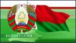 Беларусь Оптинская весна