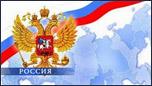 Россия Оптинская весна