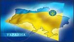 Украина, Оптинская весна